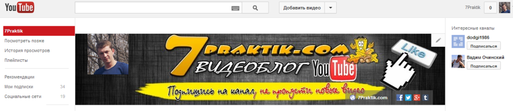 konstruktor shapki youtube1
