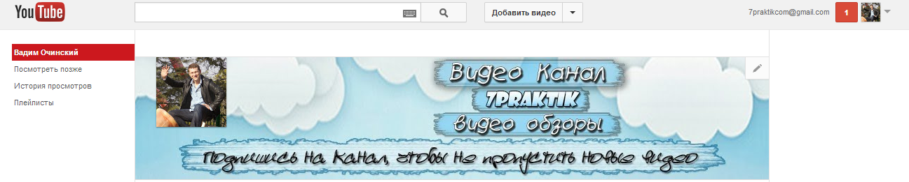 konstruktor shapki youtube2