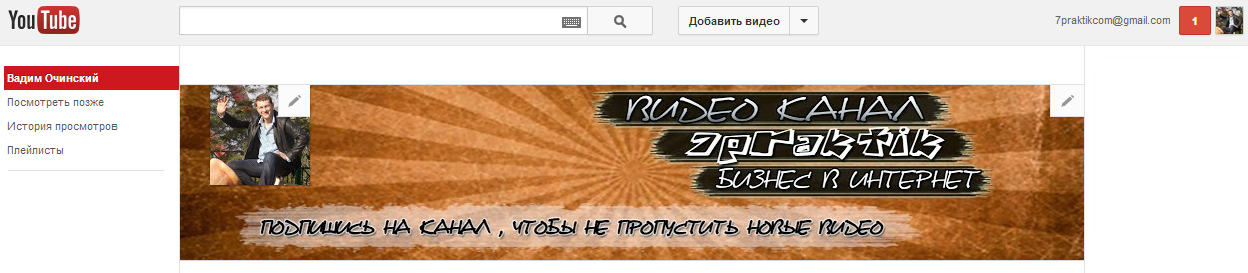 konstruktor shapki youtube3