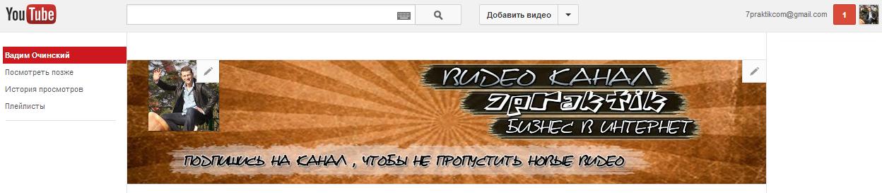 konstruktor shapki youtube3