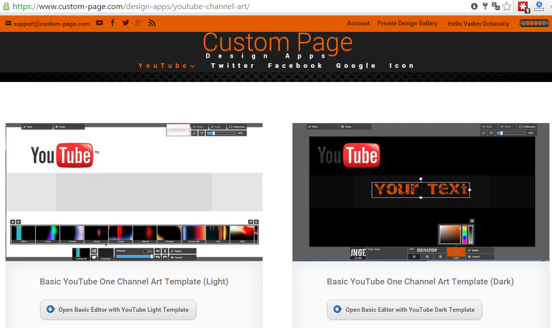 custom-page.com шапка для канала