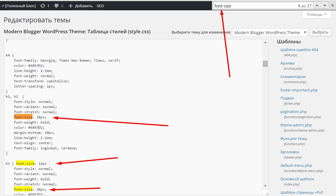 инструкция по созданию адаптивного сайта