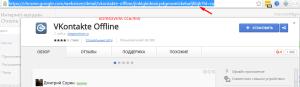 Ошибка-Download-interrupted-4