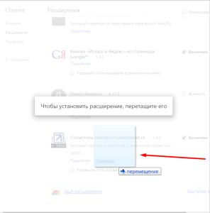 Ошибка-Download-interrupted-8
