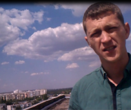 Вадим Очинский