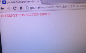 internet-connection-error