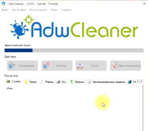 internet-connection-error-adwcleaner