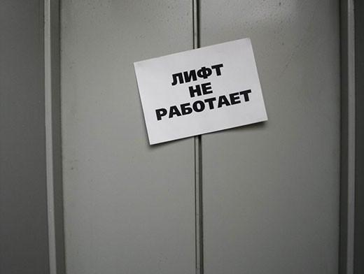 книга интернет лифт - введение
